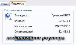 post-15404-0-42999000-1390562327_thumb.jpg