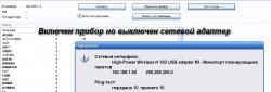 post-15404-0-57743300-1390562321_thumb.jpg