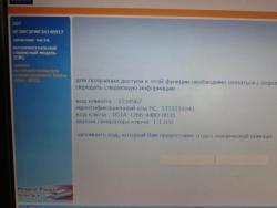 post-75528-0-42415100-1390572527_thumb.jpg