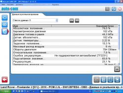 post-28430-0-61491300-1427523555_thumb.jpg