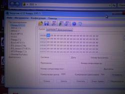 post-46234-0-79395300-1429006923_thumb.jpg