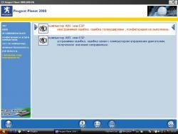 post-24023-0-49891600-1432054182_thumb.jpg