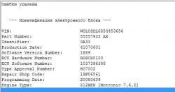post-103880-0-27652400-1434185271_thumb.jpg