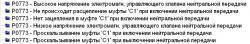 post-9788-0-83032500-1435136804_thumb.jpg