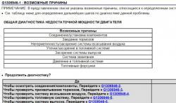 post-45139-0-19302000-1468406266_thumb.jpg