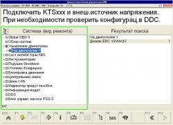 post-20881-0-62515900-1313228780_thumb.jpg