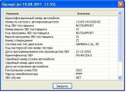 post-355-0-29064900-1313776124_thumb.jpg