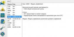 post-147716-0-48708000-1567746745_thumb.jpg