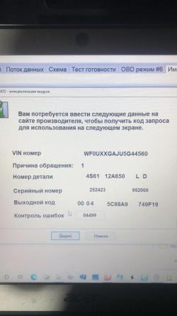 post-39206-0-66873900-1603452210_thumb.jpg