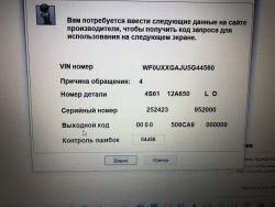 post-39206-0-70999100-1603452513_thumb.jpg