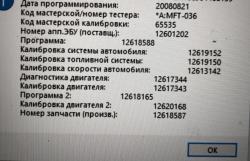 post-39712-0-00543500-1602440490_thumb.jpeg