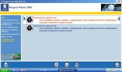 post-46439-0-46665800-1385405347_thumb.jpg