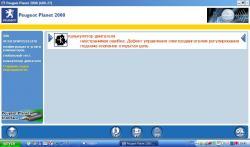 post-46439-0-83410200-1385405316_thumb.jpg