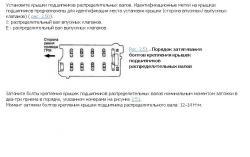 post-49024-0-10660800-1387444001_thumb.jpg