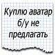 aleks-ua