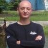 Galletto 4 v54 на русском скачать torrent